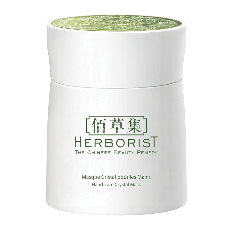 HERBORIST - Masque Cristal Pour les Mains